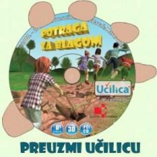 CD Učilica  -  zamjenski CD